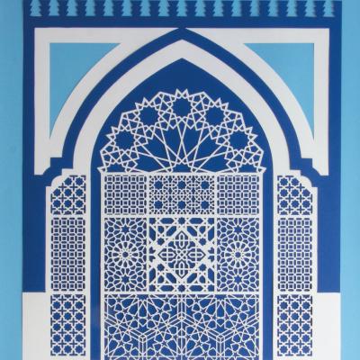 Mohammed El Hajoui | ArteLaguna